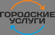 Городские услуги в Хабаровске