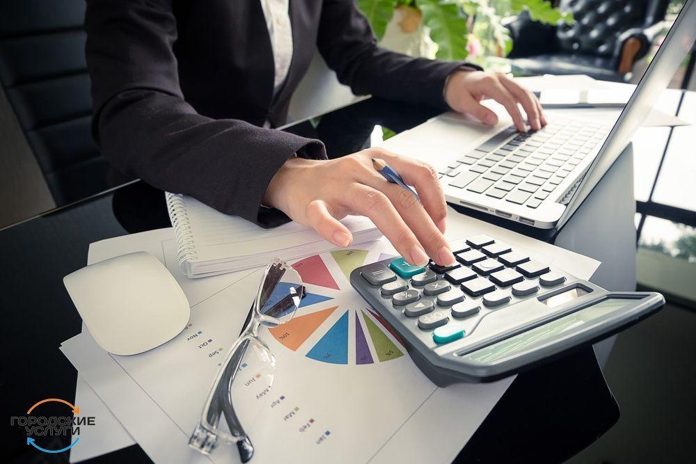 Ведение бухгалтерии компании