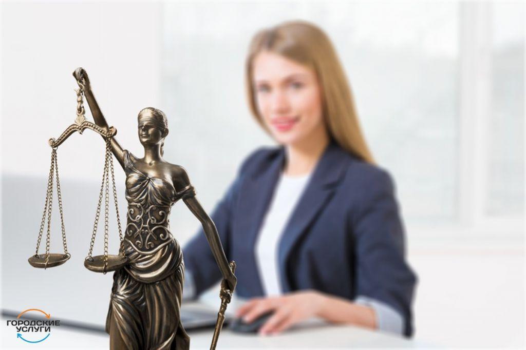 Юридические услуги по земельным отношениям